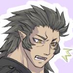 Lamango's avatar