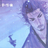 Littlegamermomo's avatar