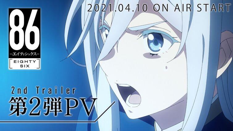 「86―エイティシックス―」第2弾PV / 86 EIGHTY-SIX 2nd Trailer