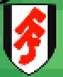 Fulham Logo.png