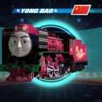 Thomas fan 234