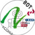 BOTycohui's avatar