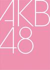 AKB48Logo.png