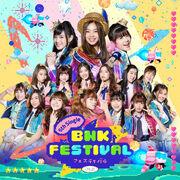 BNK Festival.jpg