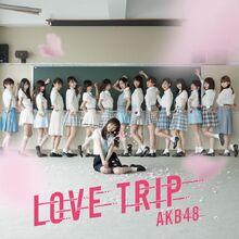 800px-LOVE TRIP しあわせを分けなさい 劇場盤.jpg