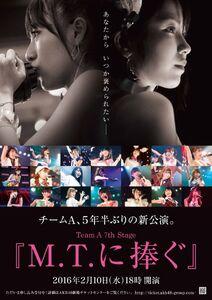 チームA 7th Stage「M.T.に捧ぐ」.jpg