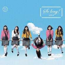 So long! Type-B 初回限定盤.jpg