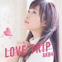 LOVE TRIP しあわせを分けなさい Type A 初回限定盤.jpg