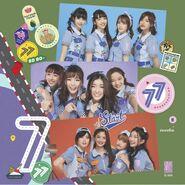 77 no Suteki na Machi e TYPE B