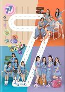 77 no Suteki na Machi e Music Card TYPE B