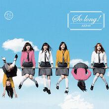 So long! Type-A 初回限定盤.jpg