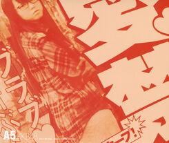 Team A 5th stage「恋愛禁止条例」~studio recordings コレクション~.jpg