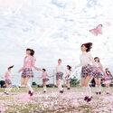 桜の木になろう 初回限定盤 Type-A.jpg