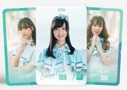 Chiang Mai 106 Music Card