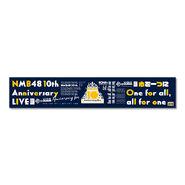 NMB48 10th Anniversary LIVE毛巾