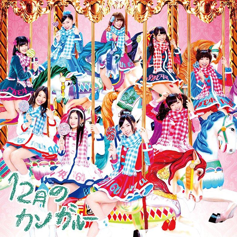 12月のカンガルー 初回盤 TYPE-A.jpg