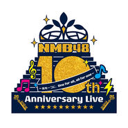 NMB48 10th Anniversary LIVE ~一心、One for all, All for one~