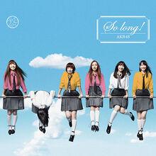 So long! Type-K 初回限定盤.jpg