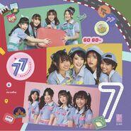 77 no Suteki na Machi e TYPE A