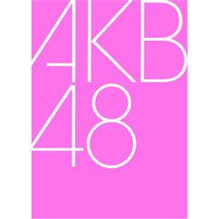450px-AKBロゴ.jpg