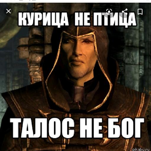 Харитон Бессолов's avatar