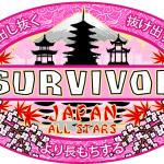 Game Posts's avatar