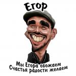 DarwinTop4ik's avatar