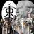 MrHobit1234's avatar