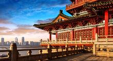 Beijing modern city 920x500.jpg