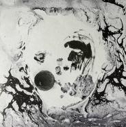 Basen w kształcie księżyca