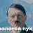 Onanism228's avatar