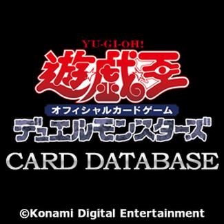 Deck do Kaiba com o Yugi | Detalhes da Receita de Decks do Yu-Gi-Oh!  | Yu-Gi-Oh! ESTAMPAS ILUSTRADAS - BANCO DE DADOS DE CARDS