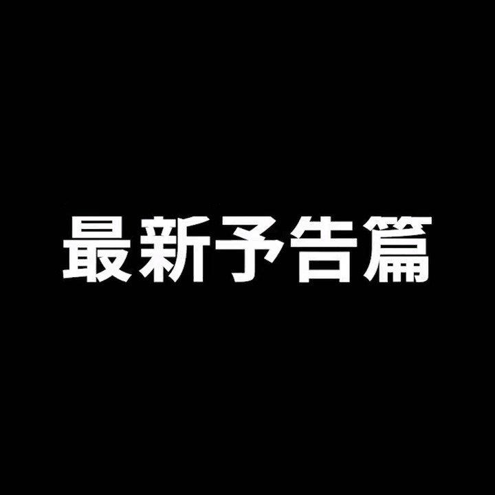 スター・ウォーズ公式 on Twitter