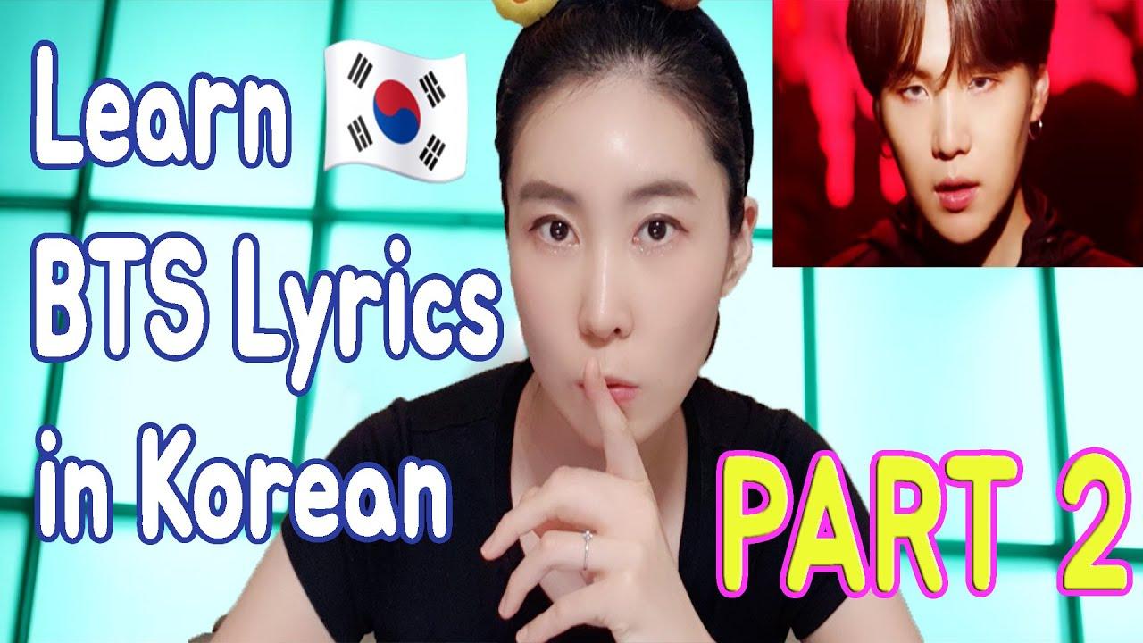 Learn BTS Lyrics in KOREAN: Interlude Shadow PART 2 방탄소년단 컴백 트레일러 가사로 한국어 배워요 2편