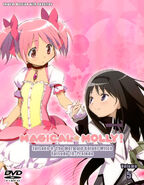 Magical-molly-official-DVD-cover-vol-5