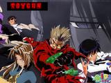 Toygun