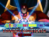 The Transformers: The Movie (4Kids Premiere)