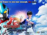 Ultraman Ginga (4Kids Dub)
