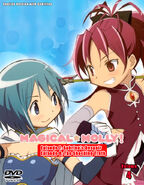 Magical-molly-official-DVD-cover-vol-4