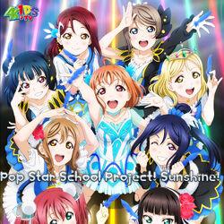 Pop Star School Project! Sunshine!