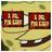 Peachy4872's avatar