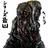 ペッドラ's avatar