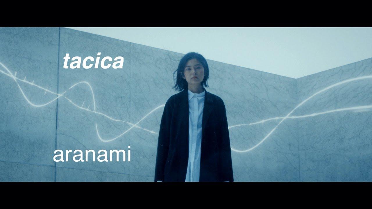tacica 『aranami』MUSIC VIDEO (先行配信中 TVアニメ『波よ聞いてくれ』OPテーマ)