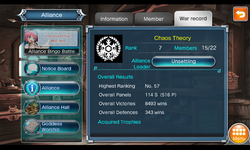 ★★ Chaos Theory ★★ is looking for active members