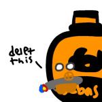 Sebastianball