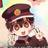 REEEEEEEEEEEEE- UwU's avatar