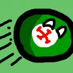 Veroveraar's avatar