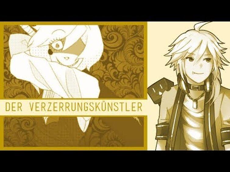 【 YOHIOloid German 】 The Distortionist - Der Verzerrungskünstler【 VOCALOIDカバー 】