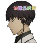 KillaKababs's avatar