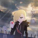 Isol-IIID's avatar